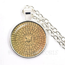 Load image into Gallery viewer, God Allah Necklace Muslim Jewelry Handmade 25mm Glass Dome Cabochon Pendant Charm Religious Gift Men Women Necklace For Gift