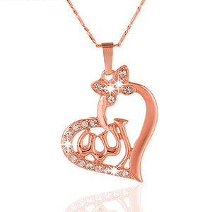 SONYA Arabic Women Heart Shape Gold-color Muslim Islamic God Allah Charm Pendant Necklace Jewelry Ramadan Gift Bijoux Femme