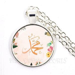 If Allah Helps You, None Can Overcome You Necklace For Men Women Arabic Muslim Islamic God Allah Pendant Religious Jewelry Gift
