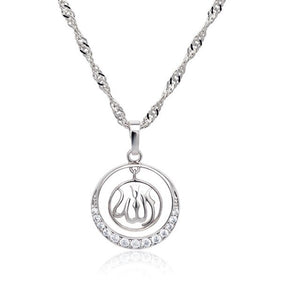 MxGxFam Gold color 18 K Islamic Allah Pendant Necklace Jewelry with 45cm Matching Chain.