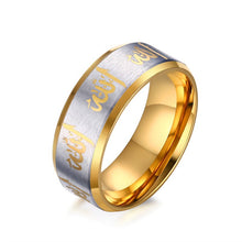 Load image into Gallery viewer, Allah Prayer Ring Gold Plated