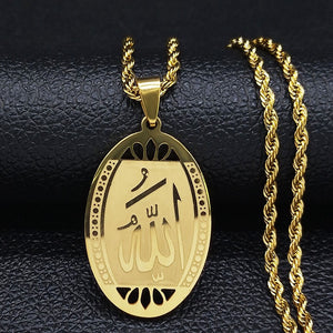 Allah Oval Statement Necklace