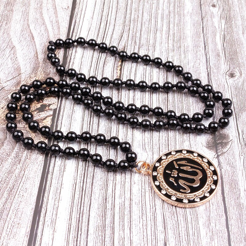 Allah Stone Bead Pendant Necklace
