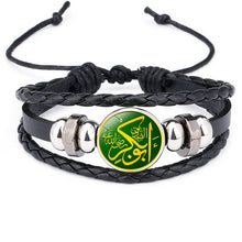 Load image into Gallery viewer, Allah rope-style multilayered leather bracelet