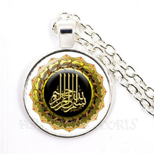 Load image into Gallery viewer, Golden-plated God Allah 25mm Glass Cabochon Necklace Women Men Jewelry Middle East/Muslim/Islamic Arab Ahmed Pendant For Gift