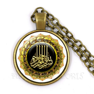 Golden-plated God Allah 25mm Glass Cabochon Necklace Women Men Jewelry Middle East/Muslim/Islamic Arab Ahmed Pendant For Gift