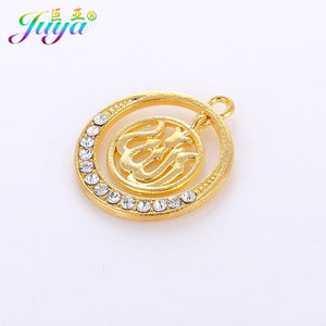Juya Islamic Jewelry Supplies Gold/Silver Color Cz Rhinestones Allah Charms For Qamis Religious Muslim Jewelry Making