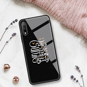 Muslim Islam Bismillah Allah Case for Huawei Honor 20 30S View 30 Pro Plus 10 Lite 8X 9X Play 9A Y9 Y6 Y7 2019 Glass Phone Coque
