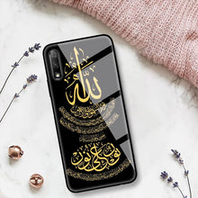 Load image into Gallery viewer, Muslim Islam Bismillah Allah Case for Huawei Honor 20 30S View 30 Pro Plus 10 Lite 8X 9X Play 9A Y9 Y6 Y7 2019 Glass Phone Coque