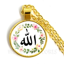 Load image into Gallery viewer, Allah Dome Pendant Necklace