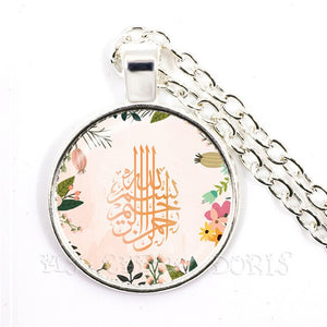Allah Dome Pendant Necklace