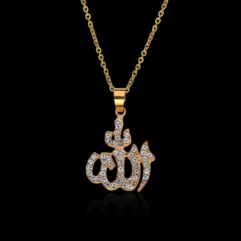 Allah Pendant & Necklace
