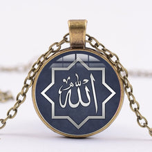 Load image into Gallery viewer, God Allah Necklace Muslim Jewelry Handmade 25mm Glass Dome Cabochon Pendant Charm Religious Gift Men Women Necklace For Gift New