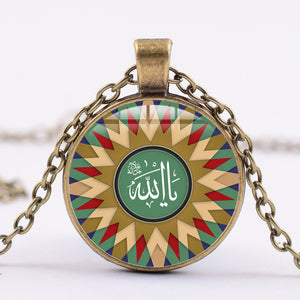 God Allah Necklace Muslim Jewelry Handmade 25mm Glass Dome Cabochon Pendant Charm Religious Gift Men Women Necklace For Gift New
