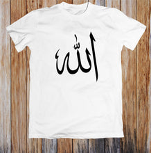 Load image into Gallery viewer, Allah Youth T Shirt