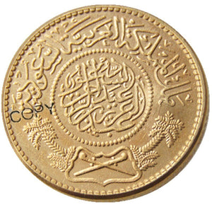 Arabian Gold Plated Copy Coin (1p)