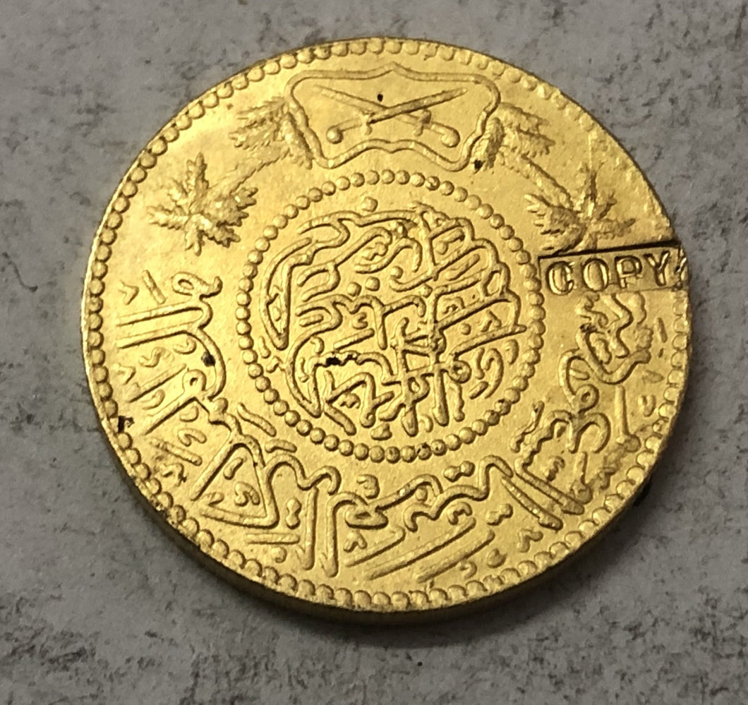 Abd al-Aziz Gold Plated Coin (1p)