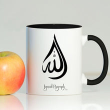 Load image into Gallery viewer, Teardrop Design (Allah Written Mug/Cup