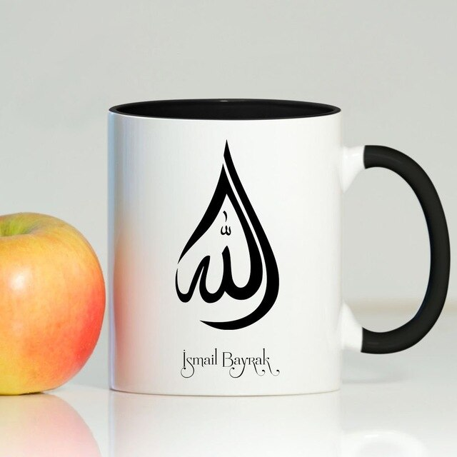Teardrop Design (Allah Written Mug/Cup