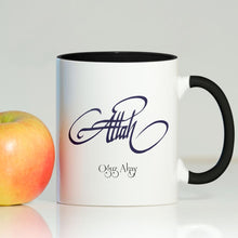 Load image into Gallery viewer, Sylized Allah (English Written Mug/Cup)