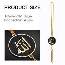 Load image into Gallery viewer, A Rearview mirror-hanging Arabic Allah Pendant