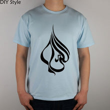 Load image into Gallery viewer, GJL JY MUSLIM ARABIC ALLAH ISLAMIC T-shirt Top Lycra Cotton Men T shirt New DIY Style