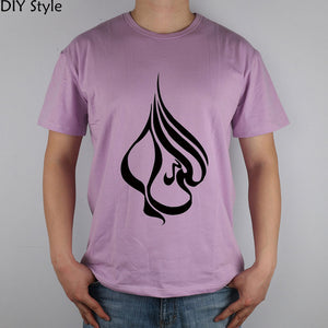 GJL JY MUSLIM ARABIC ALLAH ISLAMIC T-shirt Top Lycra Cotton Men T shirt New DIY Style