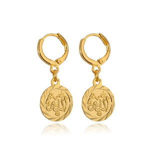 U7 Allah Earrings Trendy Gold Color Women Fashion Islamic Jewelry Muslim Wholesale Round Dangle Drop Earrings E405