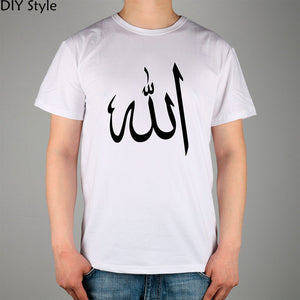 CALLIGRAPHY ALLAH Islam Religion T-shirt cotton Lycra top 10655 Fashion Brand t shirt men new DIY Style high quality
