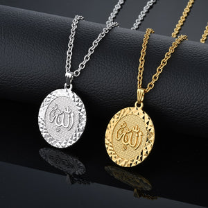 "Vintage Religious Islamic Pendant Wholesale Male Women Gold Color Figaro Chain 19"" 22"" Round Punk Allah Pendant Necklaces"