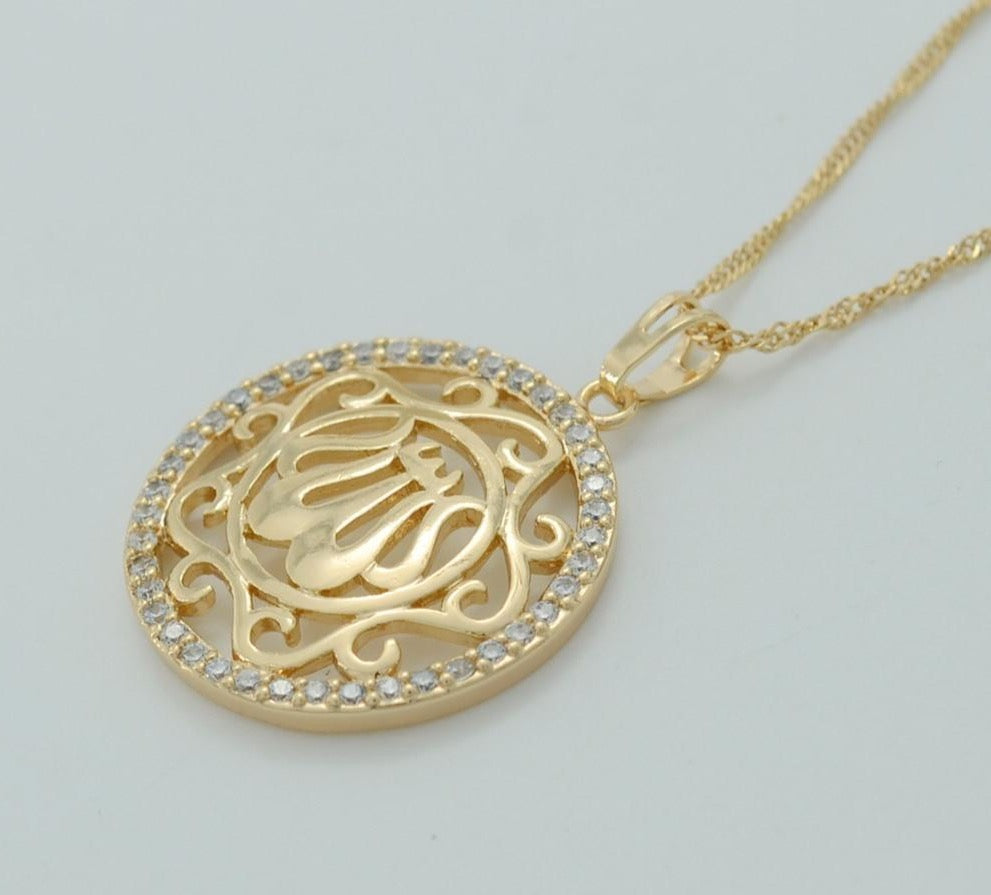 Allah Zirconia Pendant Necklace