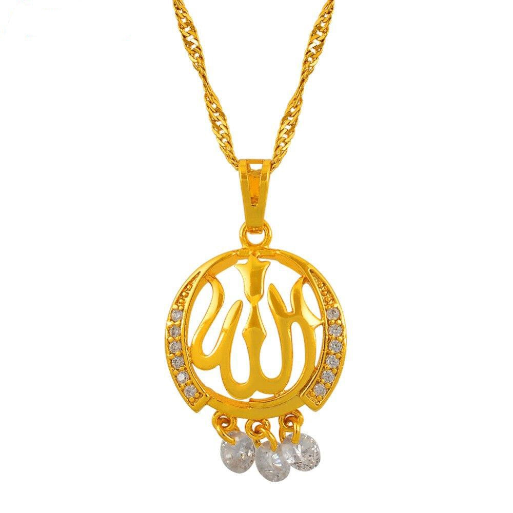 Allah Dangly Pendant Necklace