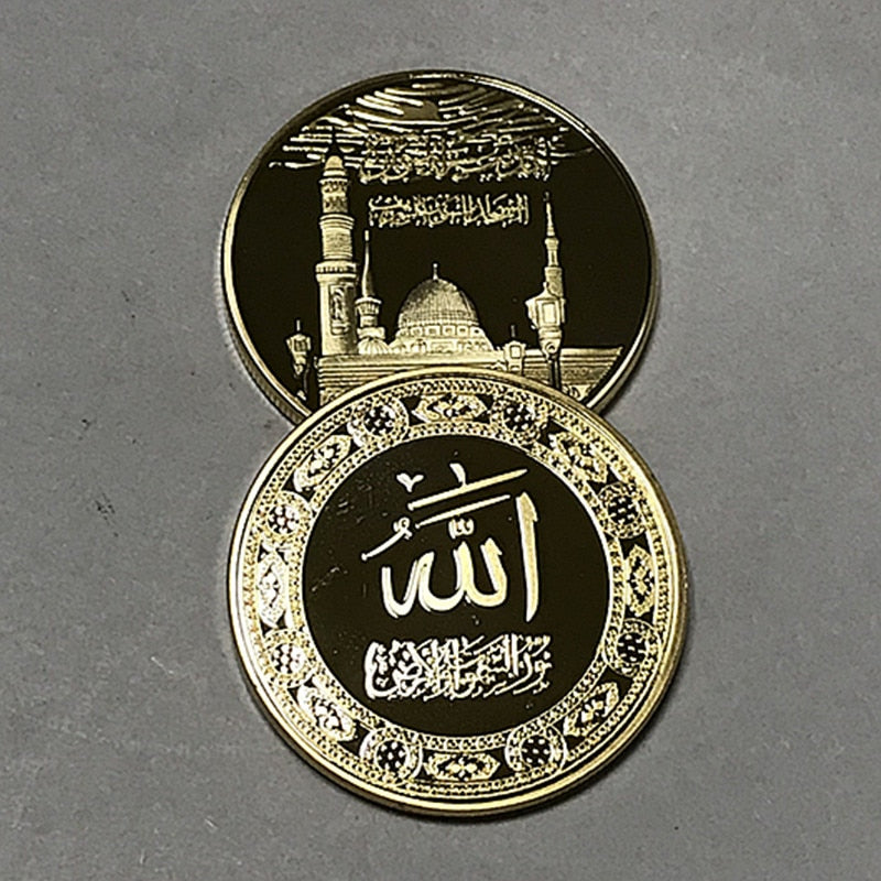 Bismillah (In The Name of Allah) 24K Gold Plated Coin (1p)