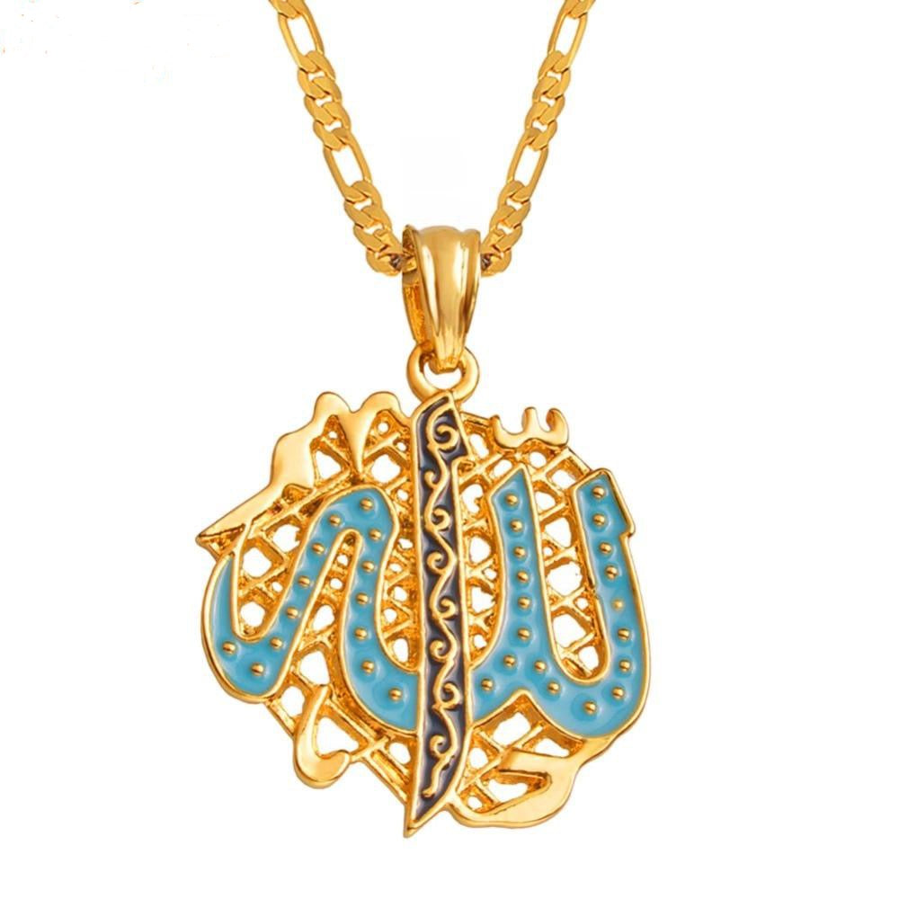 Allah Decorative Pendant Necklace