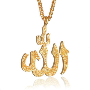 Allah Chain Pendant Necklace