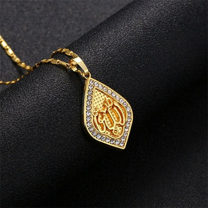 Classic Gold/Silver Allah Pendant Necklace Women Men's Jewelry Middle East/Muslim/Islamic Arab Women's Accessories