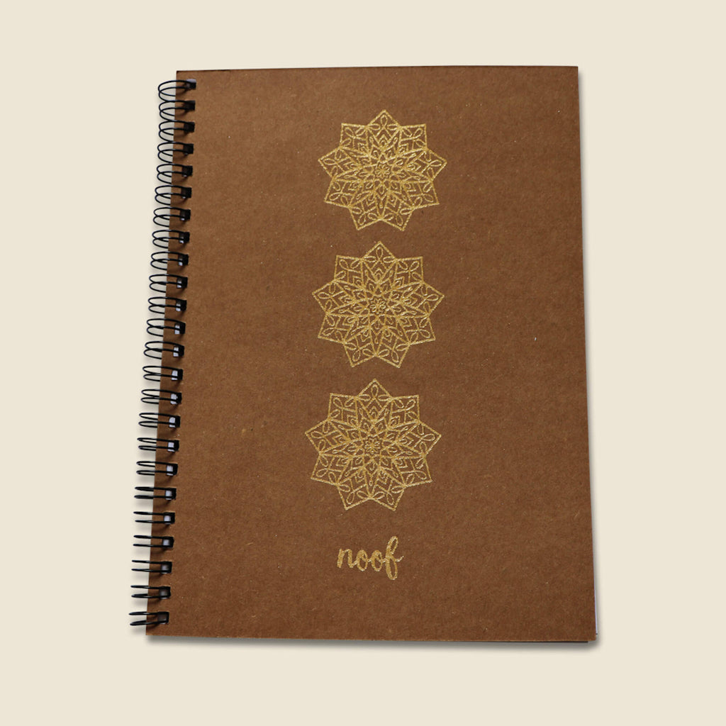 Gold A5 Notebook - Noof