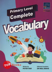 [SAP SG] Primary Level Complete Vocabulary