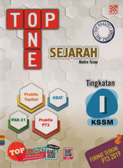 [2020 Edition] Top One KSSM Sejarah Tingkatan 1