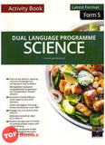 [SAP] Dual Language Programme Science Activity Book Form 5 Latest Format (2021)