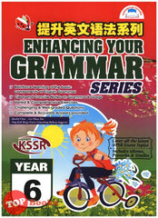 [Potensi] Enhancing Your Grammar Series Year 6 SJKC KSSR 提升英文语法系列6年级 (2021)