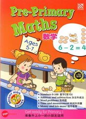 [Pelangi Kids] Bright Kids Books Pre-Primary Maths (English & Chinese) 数学