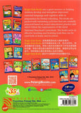 [Pelangi Kids] Bright Kids Books K1 IQ (English & Chinese)