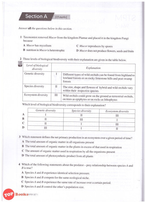 Fire safety officer cover letter photo 7