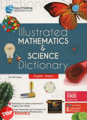 Illustrated Mathematics & Science Dictionary (English-Malay)