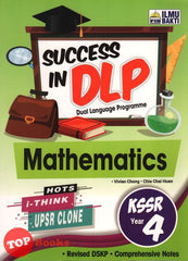 Success In DLP Mathematics KSSR Year 4 -2020