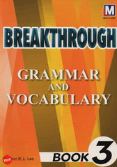 Breakthrough Grammar and Vocabulary Book 3 -2018