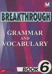[Multi-Link] Breakthrough Grammar and Vocabulary Book 6
