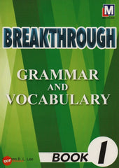 Breakthrough Grammar and Vocabulary Book 1