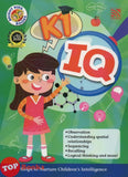 [Pelangi Kids] Bright Kids Books K1 IQ